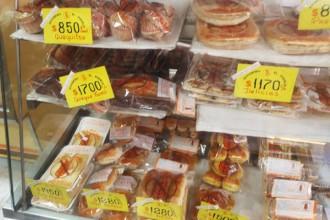 Produits sans gluten El Pueblo