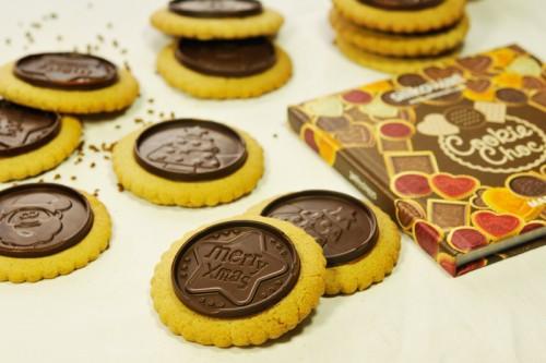 cookies choc Silikomart